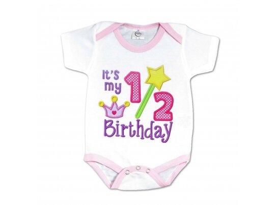 בגד גוף לתינוקות בהדפס אישי