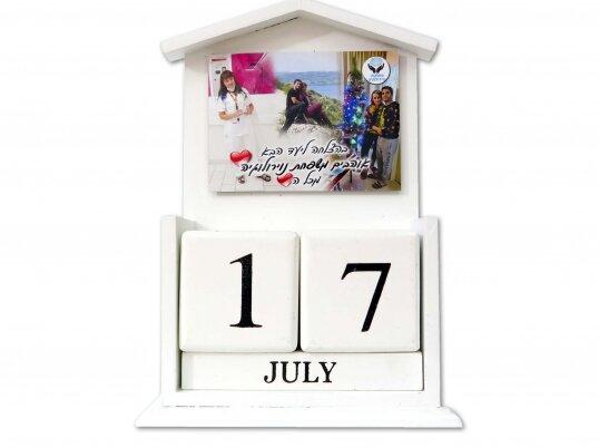 לוח שנה קוביות
